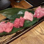和牛焼肉 牛WAKA丸 - 本日の塩4種