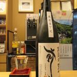 味処 大丸 - 古伊万里 前(さき) 純米吟醸 垂直落下式 無ろ過生原酒 950円