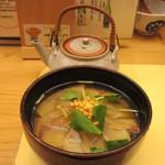 味処 大丸 - ヒラス茶漬け(出汁) 980円