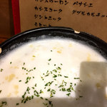 夜景×チーズ肉バル GARDEN - マシュマロチーズフォンデュ