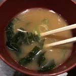 郷どり 燦鶏 - 味噌汁