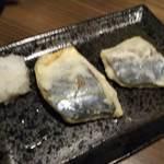 個室和食 矢蔵 - 焼き魚
