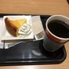 シアトルズベストコーヒー 丸の内マイプラザ店
