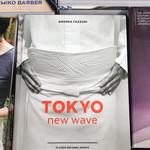 Japanese Soba Noodles 蔦 - 日本のシェフ31人を撮影した洋書「TOKYO new wave」に唯一のラーメン店主として掲載