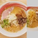 麺や 琥張玖 - 料理写真:味噌らーめん 780円