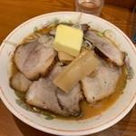 よし乃 - 味噌チャーシュー+バター
