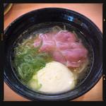 かっぱ寿司 - 黄金塩らぁ麺 390円