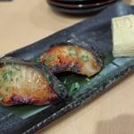 片町 弥ひろ - さわらの西京焼き
