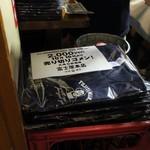 95336345 - Tシャツ売ってました