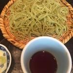 箱根暁庵 - お茶切り