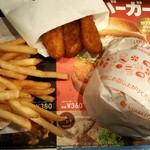 95337828 - H30.10:ハンバーガーとポテトとからあげっと!クーポン使って節約ごはん(笑)