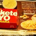95338014 - H30.10:カケテミーヨ カルボナーラ(クーポン価格360円)