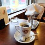 銀座ブラジル - コーヒーも
