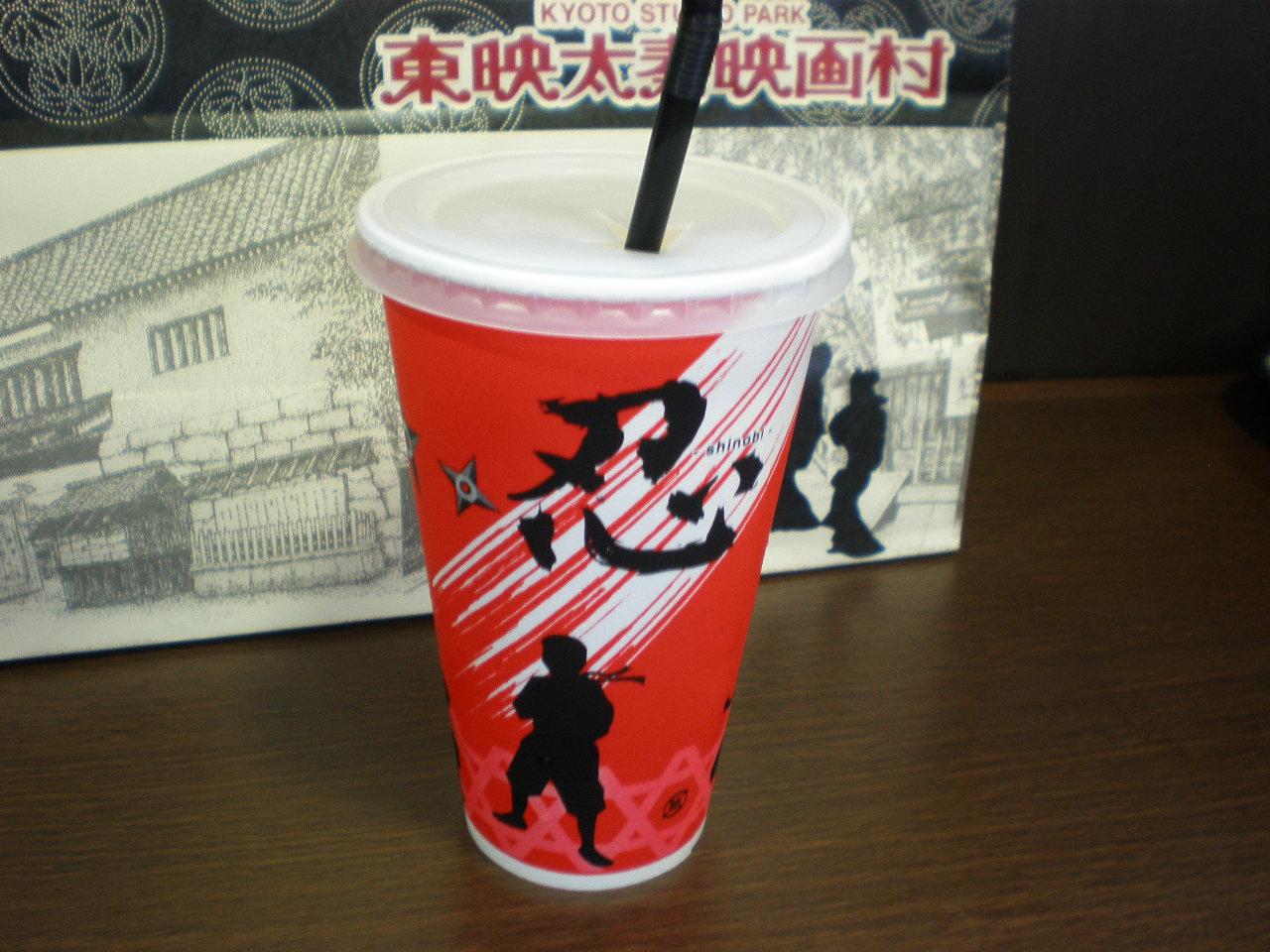 忍者カフェ