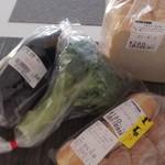 JA兵庫六甲 六甲のめぐみ - 料理写真:野菜とパン