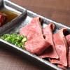 たれ山 - 料理写真: