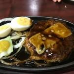 さんきち - ハンバーグステーキ定食