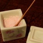 あげづき - バハール岩塩