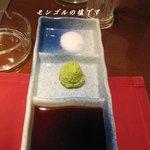 鉄板焼 SHOW - 醤油、山葵、モンゴル塩