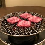 焼肉白炭 -
