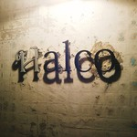 Halco -