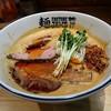 麺ファクトリー ジョーズ - 料理写真:辛味噌ラーメン