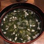 メデ・イタシ - 石蒪の味噌汁