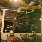 北海道イタリアン居酒屋 アザバルバンバン -