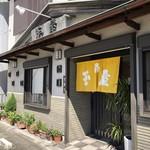 手打ちめん処 玉屋 - お店入入口風景(2018年10月)