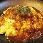 REGAL - オムライスランチ 1000円