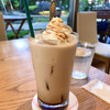 Akamonterasunayuta - ドリンク写真:アイスほうじ茶ラテ