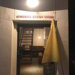 ソングバード コーヒー - 入り口