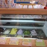 かなめカフェ - 料理写真:アイス