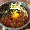芋蔵 五反田店