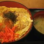 いるまの湯 - かつ丼650円