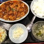 95369999 - 2018年10月 マーボー豆腐 750円⇒650円(税込)
