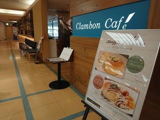 クラムボン カフェ