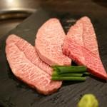 炭火焼肉屋台 たじま屋 - ☆ミスジ(塩)1500円