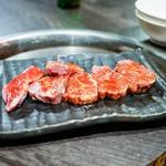 炭火焼肉屋台 たじま屋 - ☆はらみ(タレ)750円