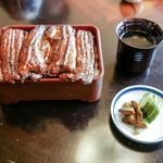 うなぎのまつ嘉 - ☆うな弁当 5200円