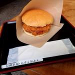 嵐山 豆腐茶屋 - 料理写真:京野菜とお魚カツバーガー(500円)