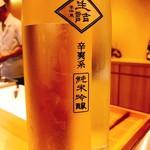 天麩羅 なか江 - 一本義の純米吟醸酒、スッキリしてとても美味しかった
