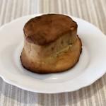 まつぼっくりパン -