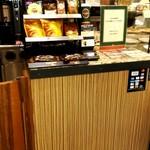 タリーズコーヒー - クレジットカード使えます