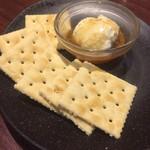 牛角ビュッフェ - 好物のしあわせクリームチーズ(^∇^)♪