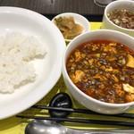 陳建一 麻婆豆腐店 - 陳麻婆豆腐セット 1100円。