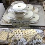 菓子工房 ら・ねぇーじゅ -