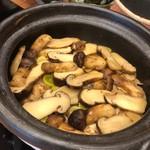 柚木元 - 松茸の土鍋ごはん