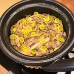 柚木元 - 舞茸の土鍋ごはん