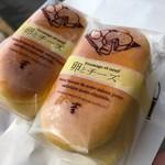 95397491 - 卵とチーズ。葦の半生菓子